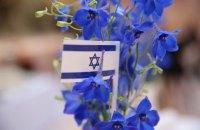 Израиль закрыл посольства по всему миру