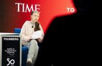 Грета Тунберг в Давосі закликала світ докласти більше зусиль для захисту клімату