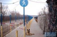 Украина предоставила автобусы для перевозки граждан через линию разграничения, но оккупанты их не пускают