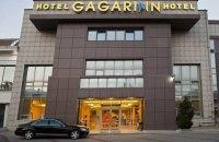 Государство получило 36 млн гривен за первую лицензию на казино