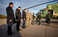 Зеленский прибыл на Донбасс
