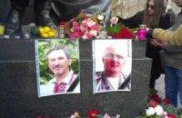 Погибшему в Харькове Игорю Толмачеву посмертно присвоена награда