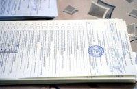 В Тернополе нашли 1800 неучтенных бюллетеней