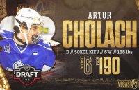 18-річного українця вибрали на драфті НХЛ