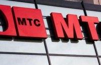 МТС знижує ціни на роумінг
