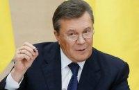 """Янукович на вопрос о России: """"Я считаю, что Украина - наш партнер"""""""