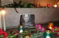 На місці загибелі Кузьми Скрябіна встановили пам'ятний знак