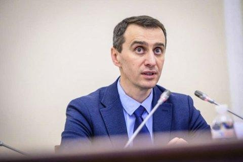 Ляшко: повне скасування карантину в Україні призведе до 140 тис. смертей до кінця року