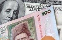 За 9 месяцев в Днепропетровской области возмещено 1,6 млрд грн НДС