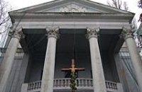Днепропетровские католики боятся депутата из фракции Загида Краснова