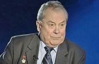 Скончался первый космонавт-украинец Павел Попович