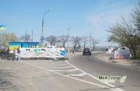 На въездах в Николаев установлены 6 блокпостов