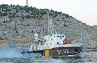 Морская охрана Украины приглашает мужчин на службу