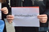 Гройсман поручил разблокировать выделение денег телеканалу ATR