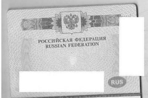 """У """"Борисполі"""" затримали громадянина Росії зі списку Інтерполу"""