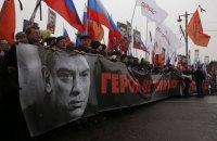Российская оппозиция подала заявку на проведение марша памяти Немцова