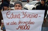 На украинском языке дома разговаривают почти втрое больше украинцев, чем на русском, - опрос