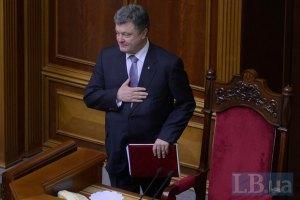 Порошенко запропонував Лукашенкові провести переговори тристоронньої групи в Мінську