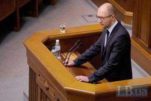 Яценюк оцінив збитки України від агресії Кремля у $7 млрд
