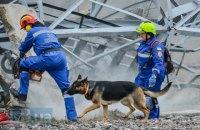 """Полиция начала расследовать ложное сообщение о минировании аэропорта """"Днепропетровск"""""""