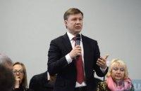"""Демчак: законопроект о разделении Нацфинуслуг внесен в """"проходной список"""" 22 ноября"""