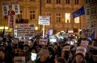 Многотысячная демонстрация в Праге требовала отставки правительства Бабиша