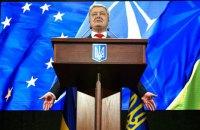Порошенко: в докладе Европарламента признается перспектива членства Украины в ЕС