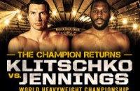 Дженнингс: клинч в исполнении Кличко - это не бокс