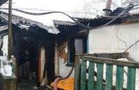 Пожилая женщина и ее сын погибли в пожаре в Житомирской области