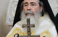 Патриарх Феофил III заявил, что никогда не обсуждал с Тимошенко Томос