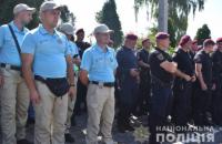 Понад 800 правоохоронців прибули до Умані у зв'язку з Рош га-Шана