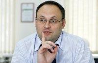 ГПУ сообщила о задержании Каськива в Панаме