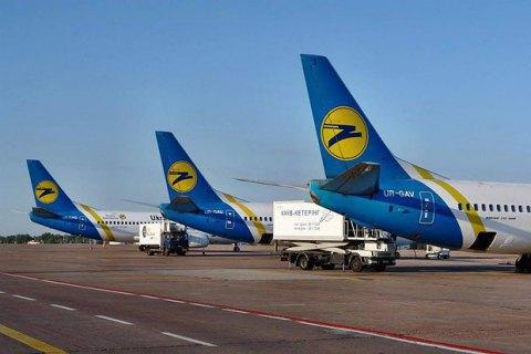 МАУ подали позов до МІУ на 20 млн гривень через Ryanair