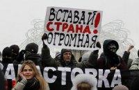 Митинг оппозиции в Москве сократят из-за мороза