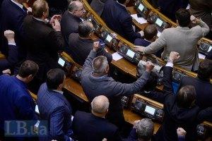 Рада осудила проявления сепаратизма в Украине