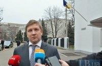 Суд снял с Коболева штраф на 7 млрд гривен