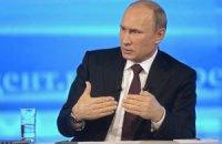 Путін: Україна заводить газові переговори у глухий кут