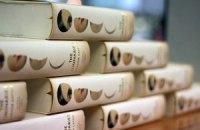 """На программу """"Украинская книга"""" планируют потратить в этом году 15 млн грн"""