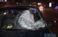 В Киеве пешеход-нарушитель дважды попал под колеса автомобилей