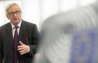 Британии придется выплатить свой долг перед ЕС, - Юнкер