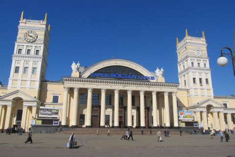 У Харкові 300 осіб евакуйовано через повідомлення про замінування залізничного вокзалу