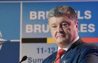 Порошенко призвал Дуду внести изменения в закон об Институте нацпамяти