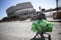 Итальянская авиакомпания 25 марта привезет из Рима 125 украинцев