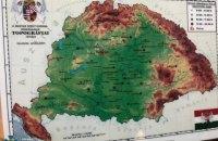 СБУ пришла с обысками в благотворительный фонд, который пропагандирует создание автономии в Закарпатье