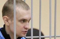В Беларуси казнили второго осужденного за взрыв в минском метро