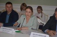Депутат Київради визначила ключові засади нової редакції Статуту територіальної громади Києва