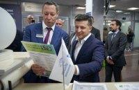 """За первый месяц по программе """"5-7-9%"""" выдали 97 кредитов на 66 млн гривен"""