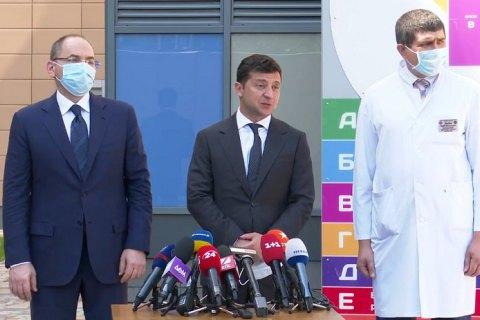 Зеленський обговорює з Кравчуком роботу в Контактній групі з питань Донбасу