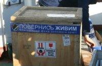"""Волонтери """"Повернись живим"""" зібрали 40 млн гривень (інфографіка)"""