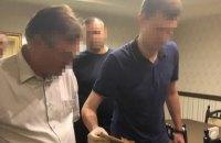 В Івано-Франківську суддя отримав 5 тис. євро хабара за розгляд справи про банкрутство підприємства